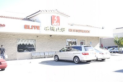 Restaurant Review: Elite Restaurant